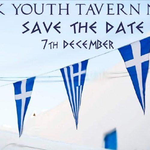 Pallaconian Youth Tavern Night